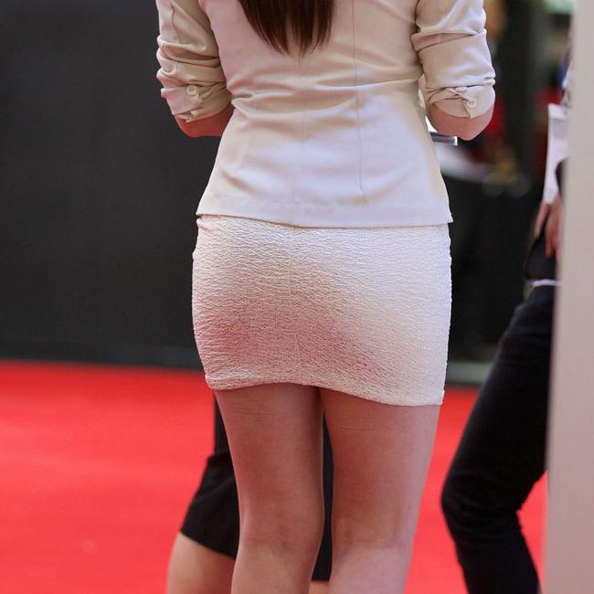 Sexy Minifalda