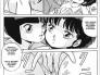 Hentai Manga 19  [Ranma 00]