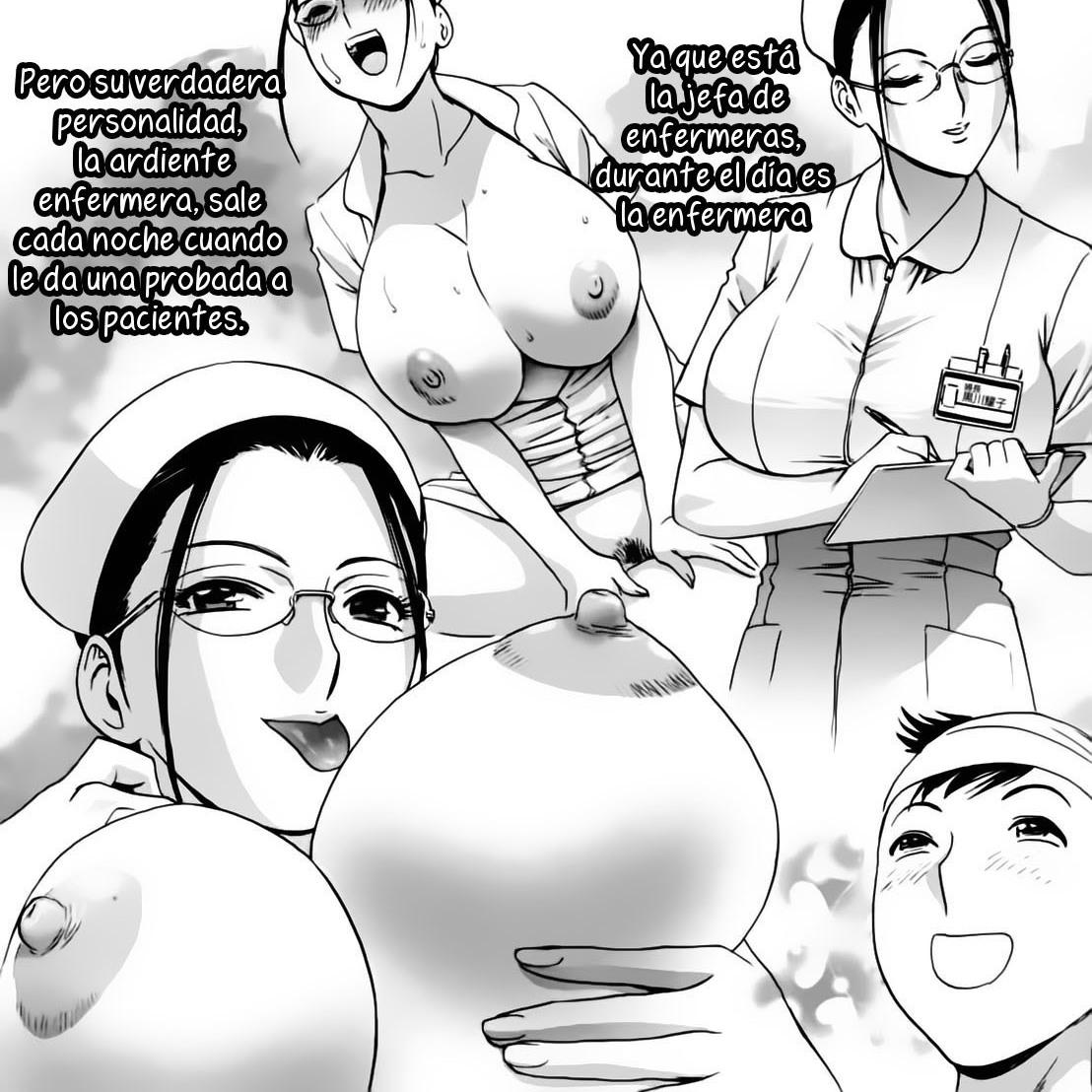 Boing boing onsen 08