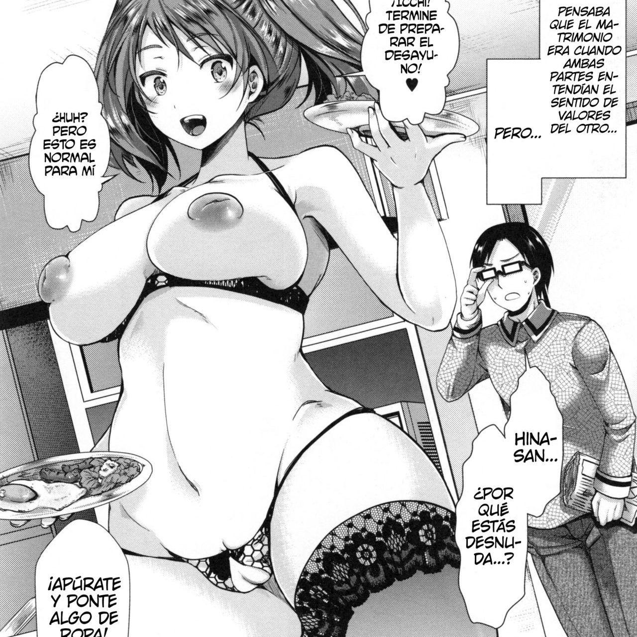 Okusama wa Razoku (Holy Bitch!)